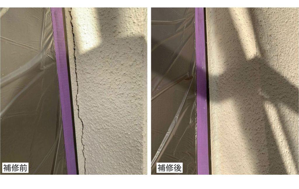 補修 外壁 ヒビ 補修 モルタル 外壁塗装 埼玉県 蓮田市 伊奈町 久喜市 さいたま市