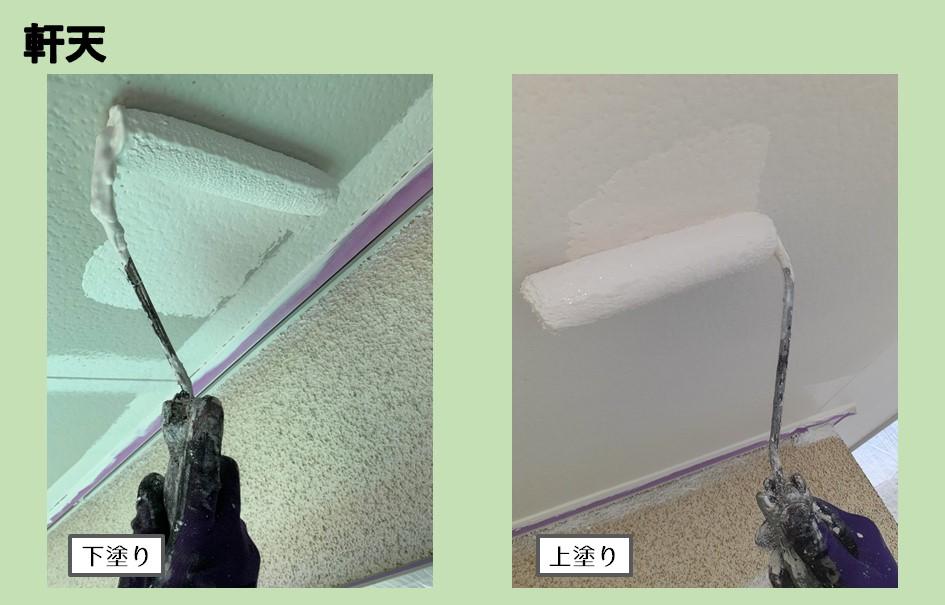 外壁塗装 屋根塗装 外壁 屋根 塗装 屋根 補修 蓮田市 伊奈町 桶川市 北本市 白岡市 上尾市 久喜市