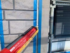 埼玉県 白岡市 外壁塗装 コーキング シーリング オートンイクシード