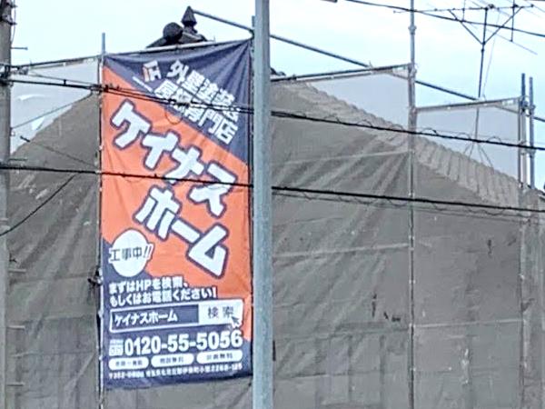 久喜市 屋根・外壁塗装工事34-01
