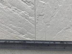 岩槻区外壁塗装 現調2