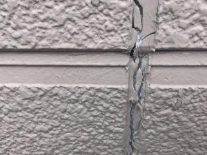加須市屋根外壁塗装 現調1
