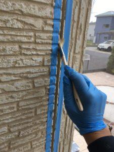 幸手市屋根外壁塗装 プライマー