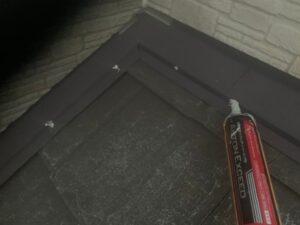 春日部市 屋根塗装 釘頭コーキング