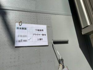 蓮田市 ベランダ トップコート塗装