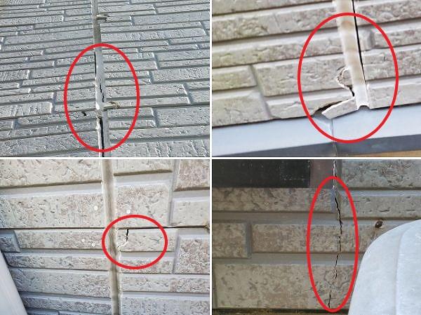 桶川市 外壁サイディングの欠け シーリングの劣化
