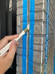 桶川市 外壁 プライマー塗布